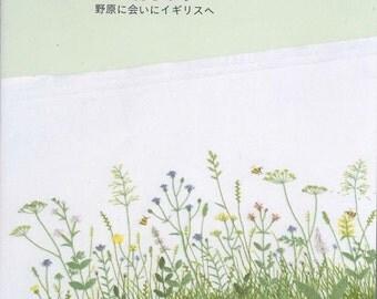 Japanese embroidery - Kazuko Aoki - embroidery patterns - botanical - japanese craft ebook - PDF - instant download