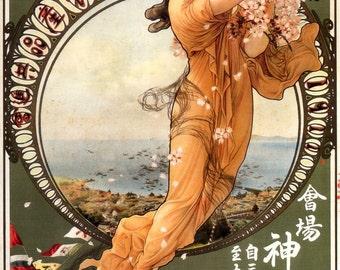 Alphonse Mucha art nouveau poster for Japanese trade show Kobe 1911