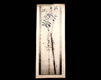 Vintage Japanese Print Bamboo Painting by Isuke Matsumura Magazine Insert 12.1 cm x  31.5 cm