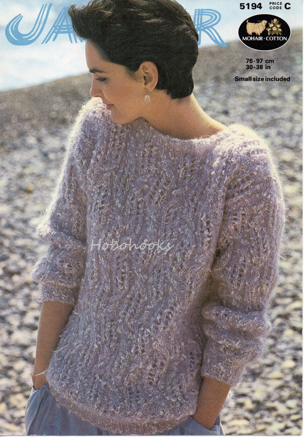 Ladies lacy chunky mohair sweater 30 to 38 inch bust zoom bankloansurffo Image collections