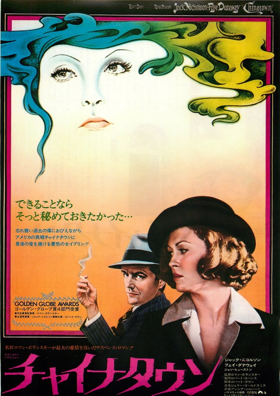 an overview of the mysteries in chinatown movie Find trailers, reviews, synopsis, awards and cast information for chinatown (1974) - roman polanski on allmovie - you may think you know what you're dealing with.