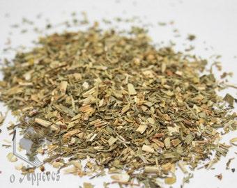 Greek dried Ruta graveolens, Rue herb 40gr