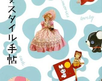 Retro Girls Style Book by Uyama Ayumi - Japanese Art Book MM