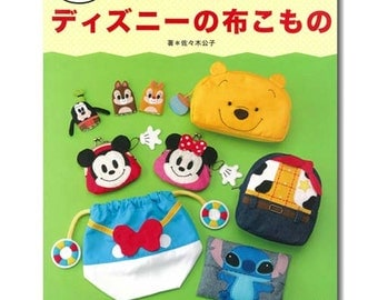 I love Disney Fabric Goods - Japanese Craft Book