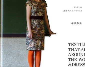 Textiles that are loved around the world and dresses - Japanese Craft Book MM