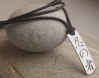 Shinobi or Ninja in kanji - stainless steel pendant on natural leather cord mens or womens martial art necklace.