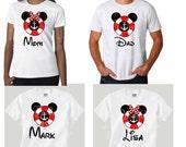 Matching Family Cruise T-Shirts PERSONALIZED