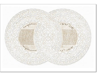 Ketubah: Thou Art Mine - Double Ring I - I Am My Beloved's and My Beloved Is Mine
