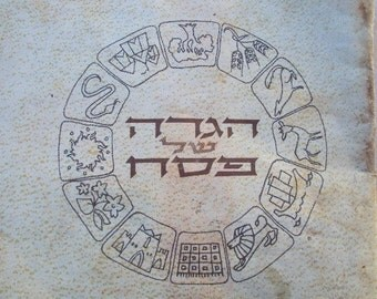 HAGGADAH FOR PASSOVER Judaica Original authentic made in Israel .Shipping! All countries