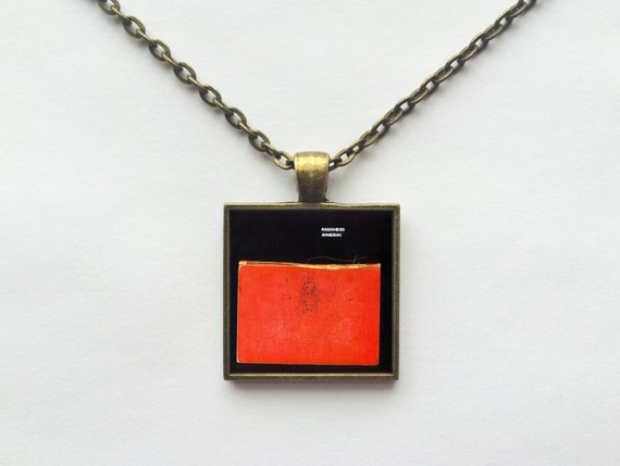 Radiohead - Amnesiac Album Cover Necklace OR Keychain
