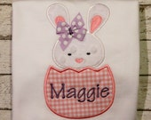 Easter Bunny in Egg Easter Shirt, Girl's Easter Shirt,  Coordinating Sibling Easter Shirts
