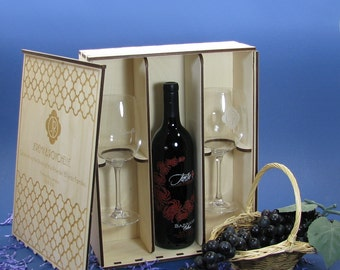 Wood Wine Box Set with 2 Custom Etched Wine Glasses Personalized by You