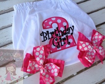 Second Birthday Bloomers -- Birthday Girl bloomers to match any Darling Little Bow Shop set