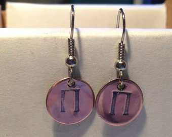Gorgeous Geekery Pi Earrings - Math, Science, Physics, Geology, Astronomy - Great Gift!