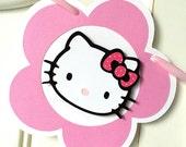 Pink Hello Kitty Name Banner