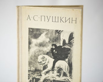 Vintage Pushkin book, poems book Pushkin, verse book in Russian, hardcover book very good condition