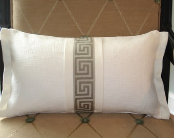 Greek key pillow cover. White textured lumbar pillow cover with center panel of grayish beige greek key trim. 12 x 20 - FREE SHIPPING!