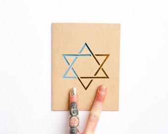 Hanukkah Card Set of 10: Star of David Hanukkah Cards--Laser Cut card set
