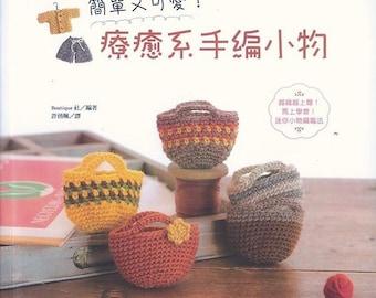 Cute Mini Crochet Amigurumi and Zakka Goods Japanese Craft Book (In Chinese)
