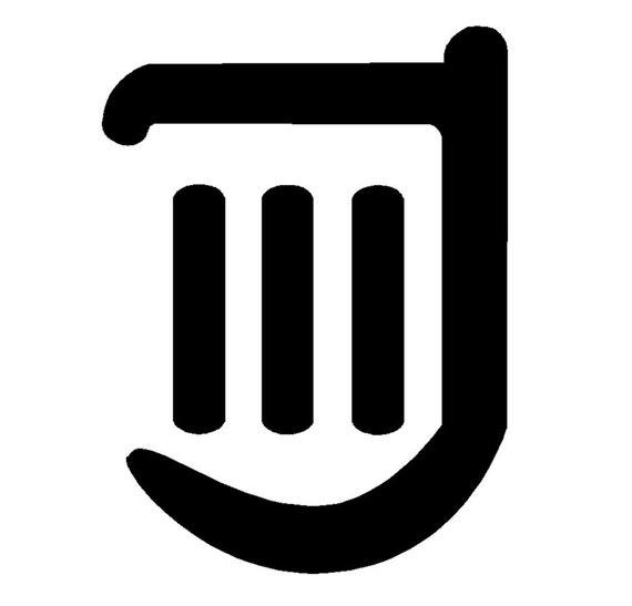 Baht Symbol Ipad Clipart Library