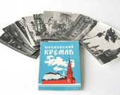 Kremlin Postcards, Moscow Post Cards, Russian History Photo Postcards, Vintage Full Set 16 Small Soviet Communist Souvenirs with Folder