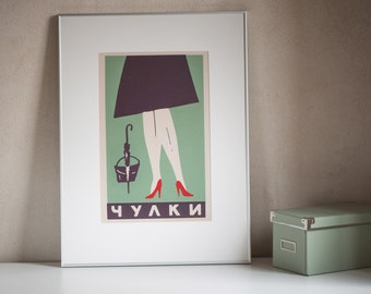 Print Pantyhose - Soviet style advertise -60s red heels black skirt - mint background poster – print in Russian - print home décor – fun art