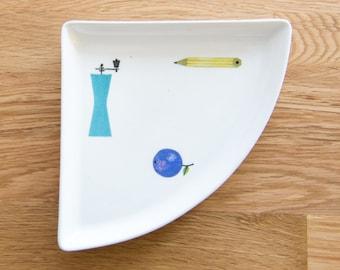 Stig Lindberg Pynta Plate by Gustavsberg Sweden