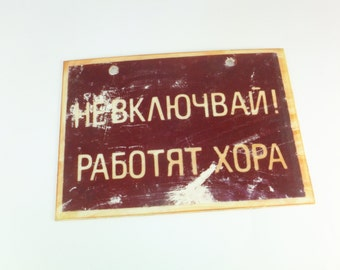"""Vintage Warning Sign Plastic Work Sign """"Don't Turn On! There is People Working"""" Caution Sign Plate Industrial Home Decor Red White"""