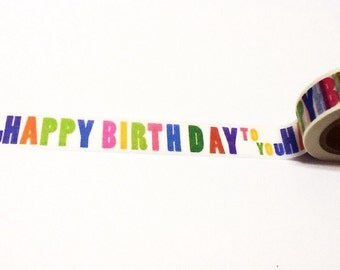 Happy Birthday to You Washi Tape, Washi Tape, Birthday Washi Tape, Birthday Party Decor, Planner Washi Tape, Planner Washi