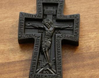 Wooden cross pectoral