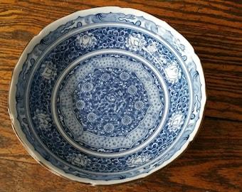 Vintage Asian Blue and White Ceramic Serving Bowl