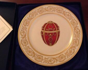Faberge 'Rosebud Egg' Platter