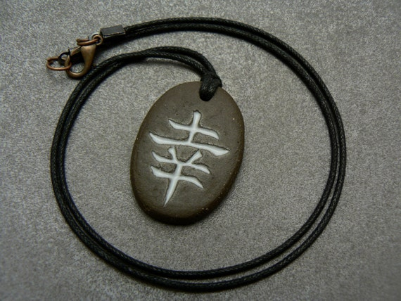 collier homme japon