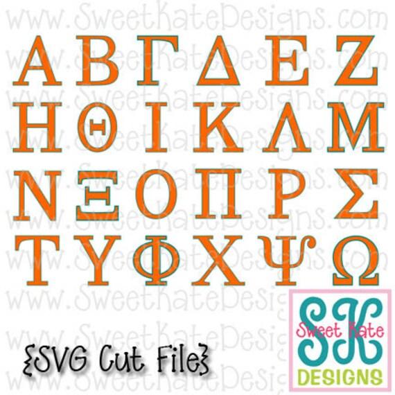 All greek letters-1485