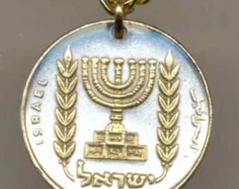 Jewish Mother's Day Gift - Silver & Gold - Israel 1/2 Lirah Menorah Necklace