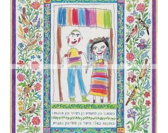 Judaica,Art,Wedding