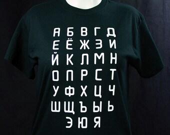 Russian Alphabet T-Shirt Free Shipping