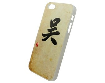 Chinese Calligraphy Surname Wu Ng Hard Case for iPhone SE 5s 5 4s 4