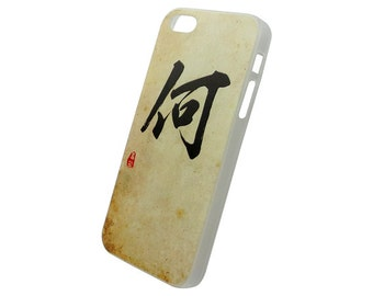 Chinese Calligraphy Surname He Ho Ha Hard Case for iPhone SE 5s 5 4s 4