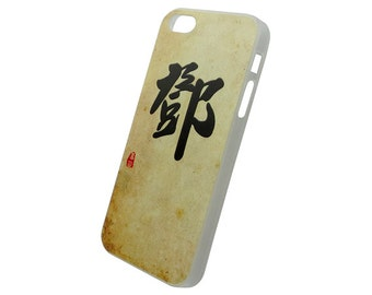 Chinese Calligraphy Surname Deng Tang Hard Case for iPhone SE 5s 5 4s 4