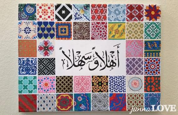 Ahlan w original fabriqu sur commande g om triques for Peinture mosaique
