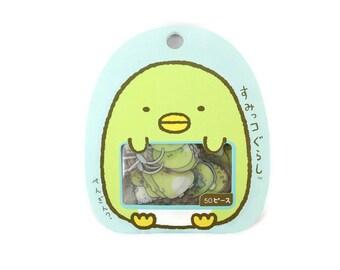 50 Sumikko Gurashi Japanese mochi penguin sticker flakes - super kawaii - kappa - baby green penguin - bubble tea emoticon - San X