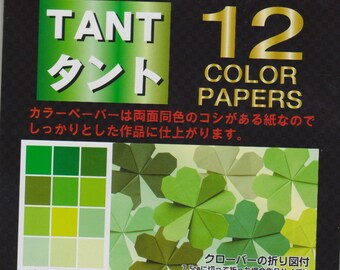 Green Tant Origami Paper - Double-Sided - 48 Sheets - 15cm x 15cm