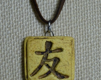 Yellow Chinese Friendship Symbol Necklace