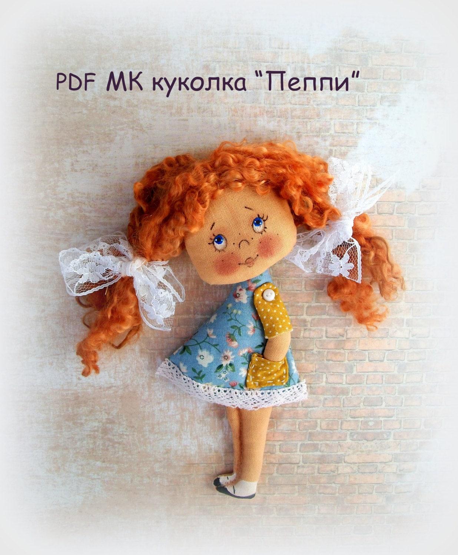 Soft Toy Patterns : Soft doll pattern pdf cloth digital