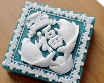 Lucky Soap - Good Fortune Fish Soap