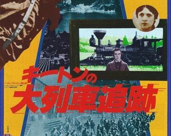 Buster Keaton - The General - Chirashi