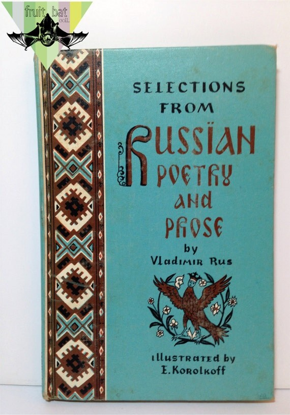 Of Her Poetry In Russian 66