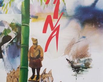 1992 China Travel Poster by SAS - Original Vintage Poster