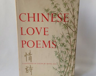 Chinese Love Poems Book